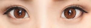 【仮装】ジャスミンコスプレ、鬼滅の刃 禰豆子(ねずこ) のカラコン!目の色!衣装のレンタル【アラジン・ディズニー】
